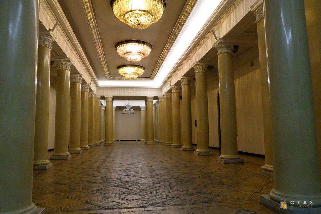 Sala im. Stefana Starzyńskiego